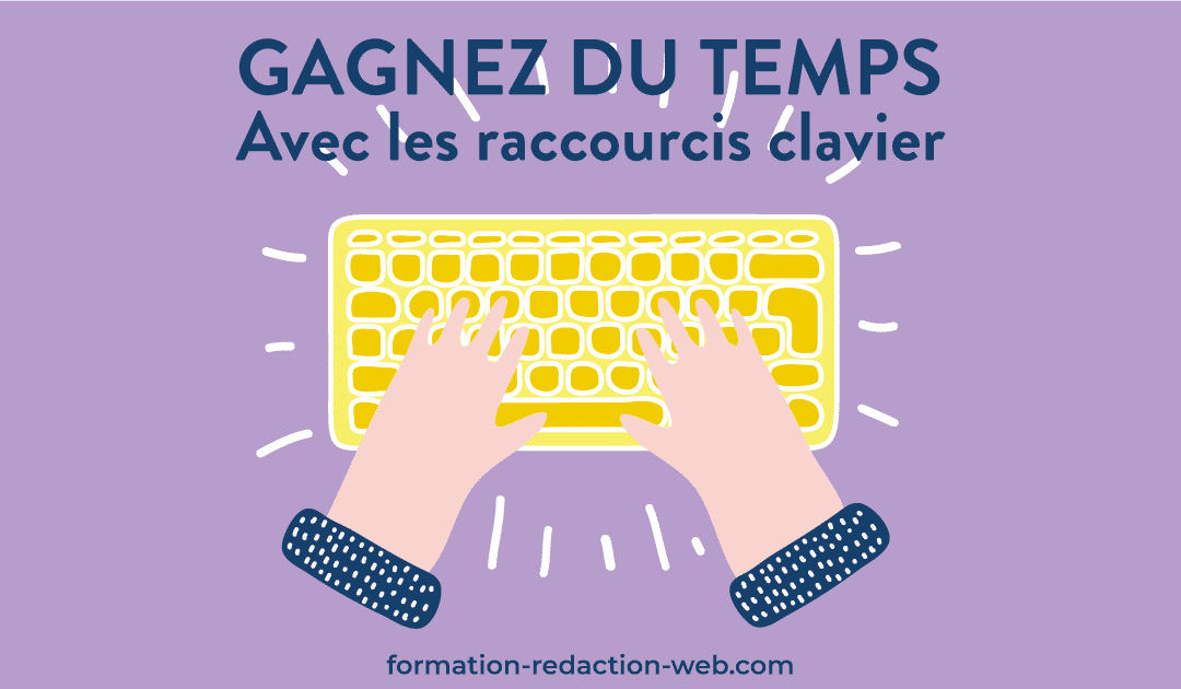 raccourcis-clavier-gagner-du-temps