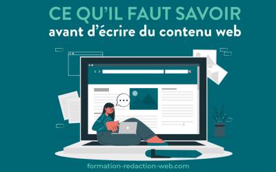 Écriture web : ce qu'il faut savoir avant d'écrire du contenu